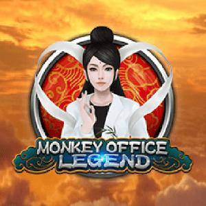 MonkeyOfficeLegend