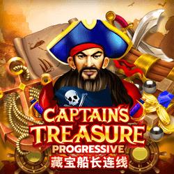 Captains Treasure Progressive