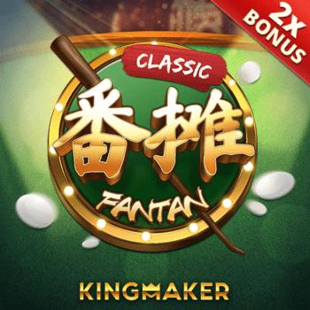 Fan Tan Classic