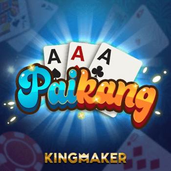 Pai Kang
