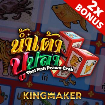 Thai Fish Prawn Crab