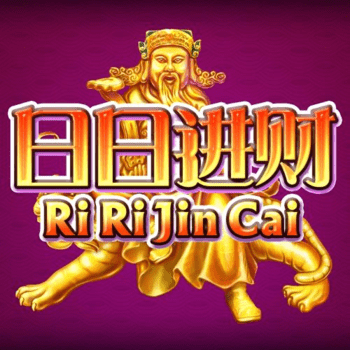 Ri Ri Jin Cai